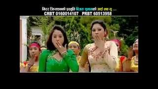New Nepali Melodious Lovely  Lok Geet-2013 (Promo) -Fasyo Jalma Machhi Fasyo Album-I Love You