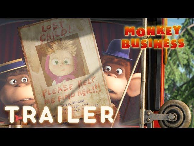 Masha and the Bear - Monkey Business 🐒(Trailer)