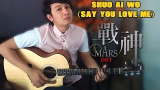 (Mars OST) Shuo Ai Wo / Say You Love Me - Nathan Fingerstyle