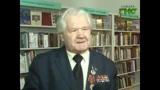 Учителя литературы и библиотекари обсудили на конференции патриотическое воспитание детей