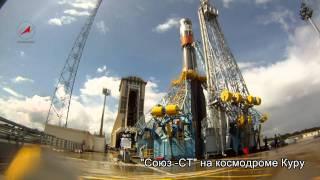 Союз-СТ на космодроме Куру.