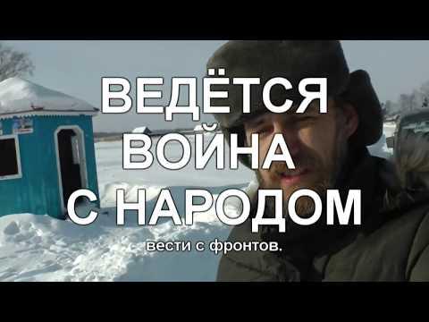 Вести с предвыборных фронтов. Колыванский район, Новосибирская область