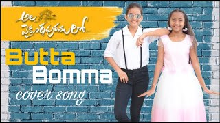 Ala Vaikunthapurramuloo | ButtaBomma Cover song by Keerthi & Laasya | Kittamma