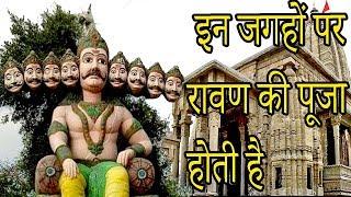 India   5   Ram   Ravan