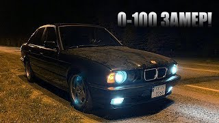 Bmw 540 E34