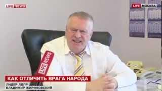 Жириновский против бороды