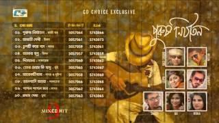 Purush Nirjaton Mixed Hit 9   Audio Jukebox   Kazi Shuvo   Luipa   Milon   Jui   Safayet