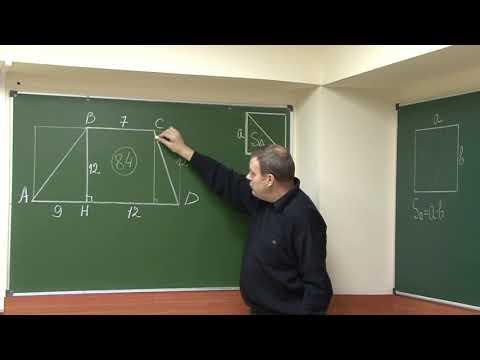 Начальная геометрия.  Задачка на определение площади фигуры