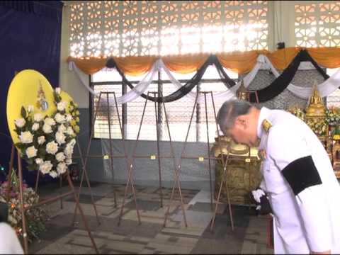 09 ก.ค. 56 วางพวงมาลาพระราชทานหน้าหีบศพ อส ทพ กัมปนาท คนโต