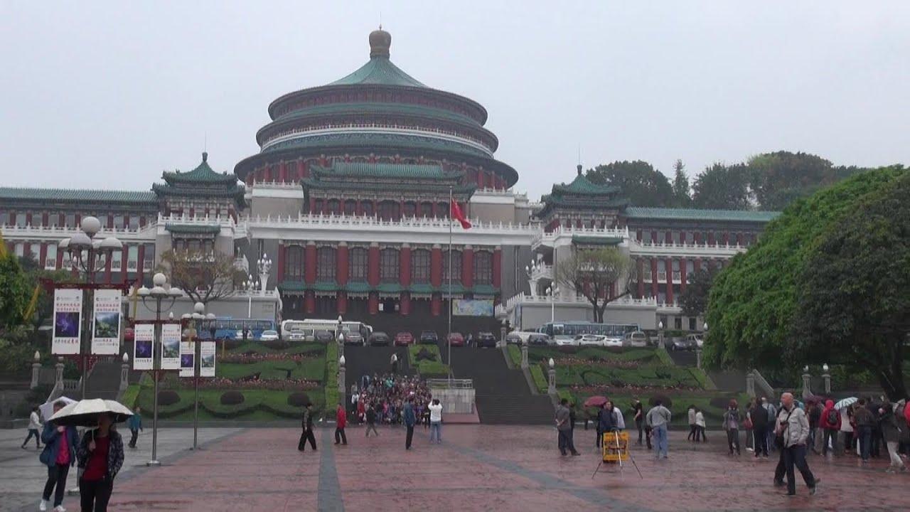 2014長江三峽自由行.重慶一日遊 - YouTube