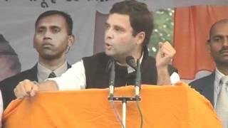 Rahul Gandhi addressing a public rally at Salempur, Deoria (UP) : January 9, 2012 (Part 1)