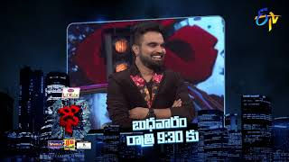 Dhee 10 | 14th March 2018 | Latest Promo