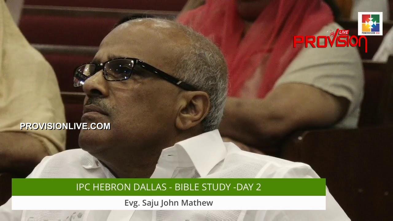 Bible Study Evg.Saju John Mathew -  DAY 2