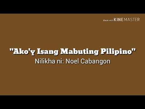Pagsisiyasat à pagtuklas ng Dating kaalaman citations de rencontres pour lui