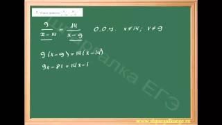 Решение уравнения с использованием свойства пропорции