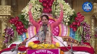 Jaya Kishori Ji bhajan हरे राम हरे रामा रामा हरे हरे कृष्णा कृष्णा हरे हरे !! भजन !! जया किशोरी जी