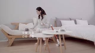 샤오미 Dreame V9P 한국형 여우미 무선 청소기