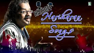 Hats Off Hariharan Super Hit Popular Audio Jukebox