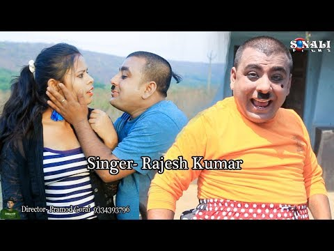 Sosur Deyechhe Bulet Gadiহরেন দাবাবো পক পক Rajesh KumarNew Purulia Bangla  2019
