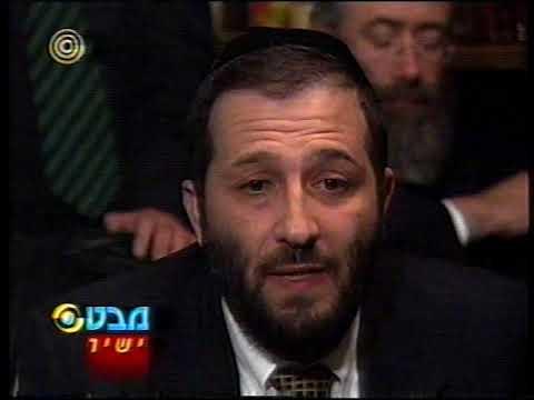 פסק הדין במשפט דרעי - מרץ 99' - חלק יא - תגובתו של אריה דרעי