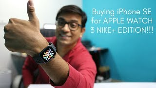 Buying an iPhone for the Apple Watch 3 Nike+ Unboxing