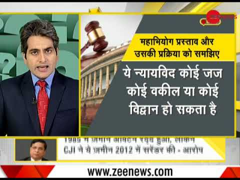 DNA: Is the opposition trying to frighten the judiciary?