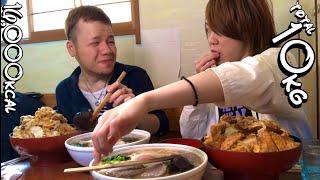 大食い福島編→カツ丼特盛とワンタン麺大盛り合計10kgあすなろ食堂withらすかる Eating pork cutlet bowl and ramen
