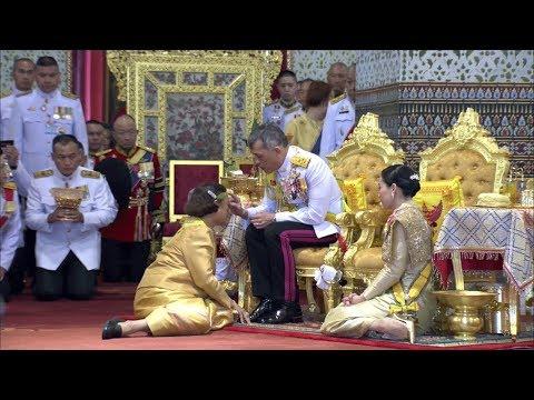 พระบรมราชโองการ เฉลิมพระปรมาภิไธย สมเด็จพระเทพรัตนราชสุดาฯ สยามบรมราชกุมารี