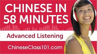 58 Minutes of Advanced Chinese Listening Comprehension