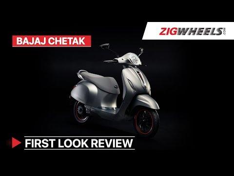 bajaj's-electric-chetak-detailed-first-look- -motor,-range,-specifications-&-more- -zigwheels