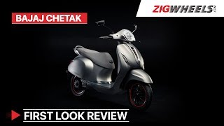 Bajaj's Electric Chetak Detailed First Look | Motor, Range, Specifications & More | ZigWheels