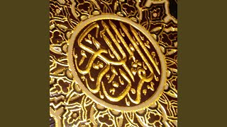 Surah Al Araf