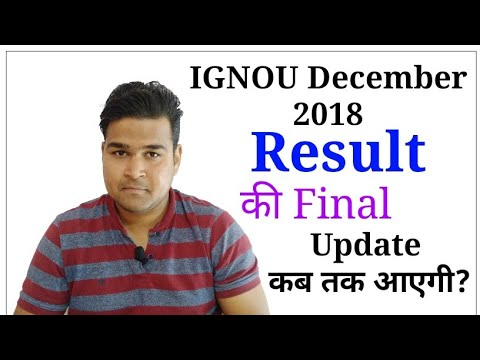 IGNOU December 2018 Complete Result कब तक आएगा?  | IGNOU Result Final Update |