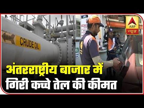 Crude Oil Cheaper Than Water, Petrol And Diesel Prices May C