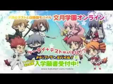 Random Movie Pick - Baka to Test to Shoukanjuu TRAILER [Joshiro-Subs] YouTube Trailer