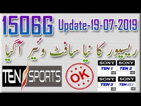 1506g Receiver New Software 2018