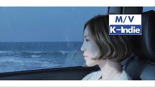 [M/V] 프롬 (Fromm) - 찌잉 (Love Buzz)