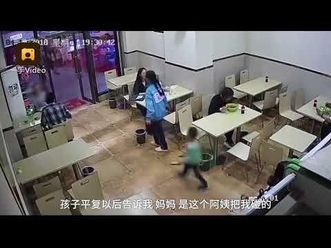 中国の妊婦が4歳児に報復#孕妇脚绊男童#China pregnant woman child