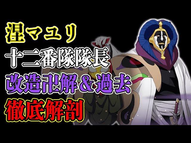 ゾンビ 吉良 イヅル