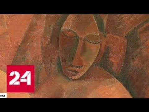 Коллекцию Сергея Щукина в музее имени Пушкина уже посмотрели более 30 тысяч человек - Россия 24