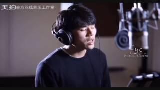 阮一桓 翻唱 演員  唱得不錯耶~~~超好聽~