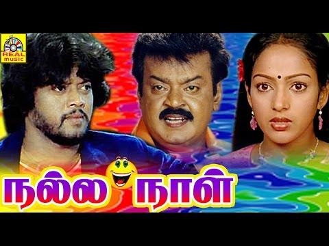 Nalla naal | Tamil Full Movie | Vijayakanth,Thyagarajan