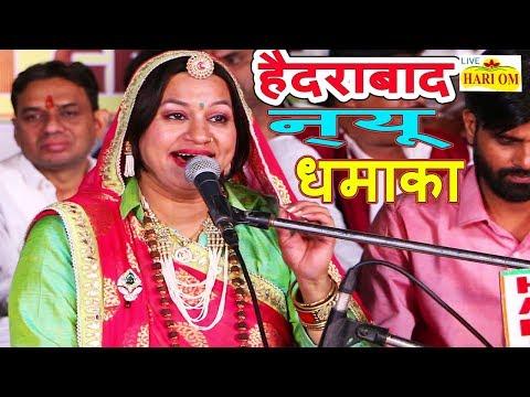 Asha Vaishnav Best Bhajan 2018 - New Superhit Song - Marwadi Latest Bhajan - Rajasthani Live Bhajan