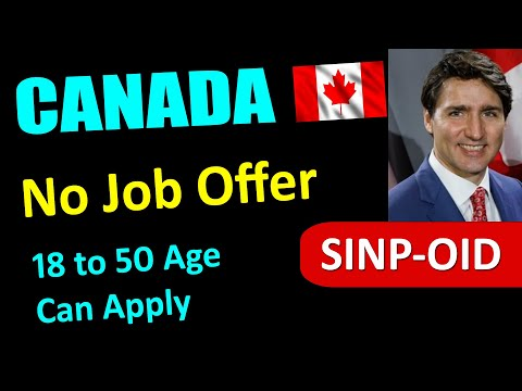 Canada Immigration Amazing Option | Immigrate To Canada Via SINP-OID