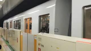 [ツイキャス] 札幌市営地下鉄東西線大通駅 (2020.07.10)