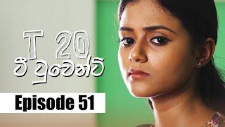 T20 - ටී ටුවෙන්ටි | Episode 51 | 19 - 02 - 2020 | Siyatha TV Thumbnail