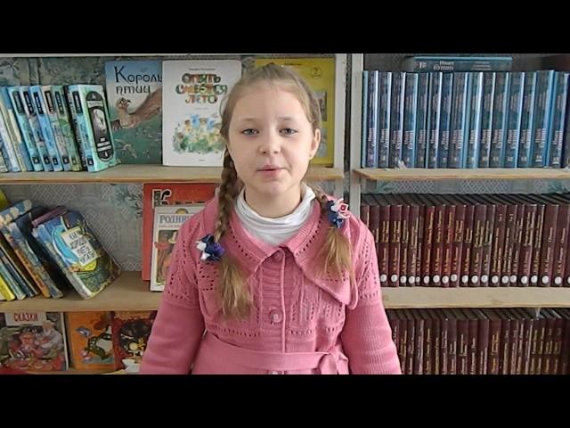 Изображение предпросмотра прочтения – ЕленаГруша читает произведение «Чародейкою Зимою…» Ф.И.Тютчева
