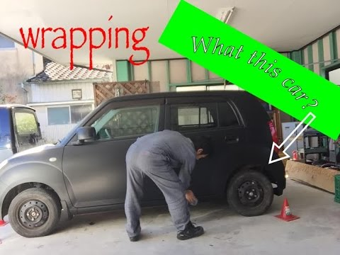 【HD】Today's wrapping of this car! Nissan Pi...Pino!? Mad black.!!