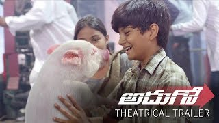 Adhugo Movie Theatrical Trailer | Ravi Babu | Abhishek Varma | Nabha Natesh | Suresh Productions