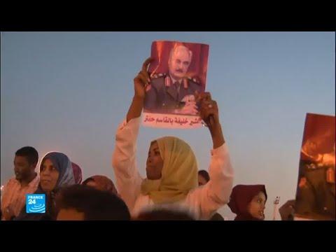 ليبيا تدخل منعطفا جديدا بإعلان حفتر انتهاء الاتفاق السياسي  - نشر قبل 1 ساعة